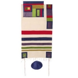 Emanuel Silk Tallit With Stripes   Colorful Design