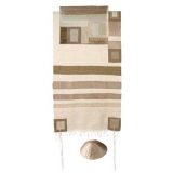 Emanuel Silk Tallit With Stripes In Gold
