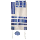 Emanuel Silk Tallit Appliqued Stripes In Blue