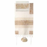 Emanuel Jerusalem in Gold  Embroidered Cotton Tallit