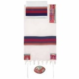 Emanuel Jerusalem in Colorful design Embroidered Cotton Tallit