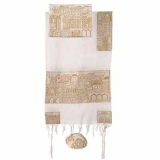 Emanuel Jerusalem in Gold Embroidered Tallit