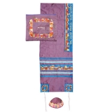 Emanuel Jerusalem Embroidered Silk Tallit   Maroon