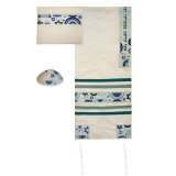 Emanuel David Star  Embroidered Silk Tallit � Rainbow Blue