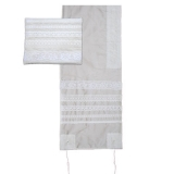 Emanuel Embroidered  Lace Tallit � Dark