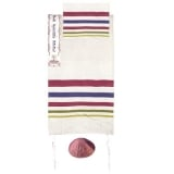 Emanuel Silk Tallit Embroidered Atara � Colorful