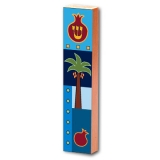 Palm Tree and Pomegranate Mezuzah by Dorit