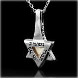 Star of David Necklace for Blessing and Spiritual Growth