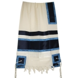 Gabrieli Wool Tallit Blue and azure Design