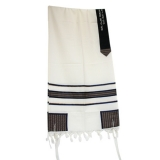 Gabrieli Wool Tallit Blue and Orange Design
