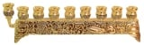 Brass Filigree Hanukah Menorah   gold color