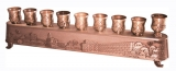 Old City Design Hanukah Menorah  Copper