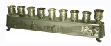 Old City Design Hanukah Menorah  Bronze