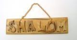 Shalom Olive wood plaque