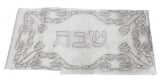 Shabbat Tablecloth with a square flower edging