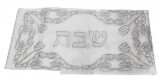 Shabbat Tablecloth with Silver flower design
