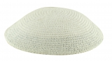 White handmade knitted kippah with metallic border