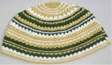 Premium DMC Frik Kippah with Green and Gold Stripes