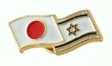 Israel Japan flags pin