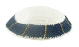 White handmade knitted kippah With Dark Blue And Yellow Border