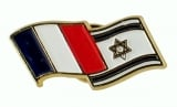 Israel France flags pin
