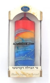 Safed Round Pillar Havdalah Candle by aJudaica