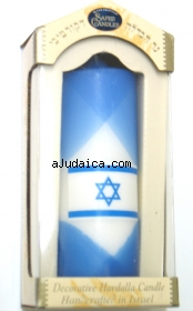 Safed Round Pillar Israeli Flag Havdalah Candle by aJudaica