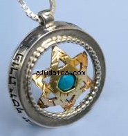 Star of David Kabbalah pendant for Protection and Security by aJudaica