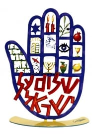 Hamsa Hand Peace on Israel by aJudaica