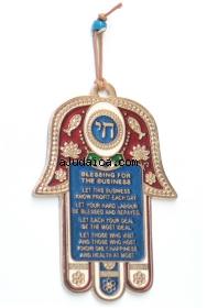 Chai from Ajudaica.com selection