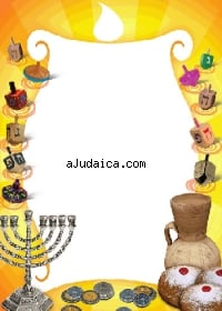 Chanukah Candle Stationery by aJudaica