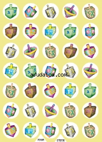 Chanukah Dreidel Stickers by aJudaica