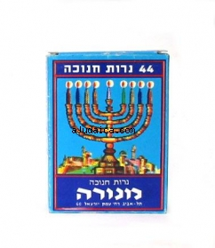 Standard Hanukkah Candles by aJudaica