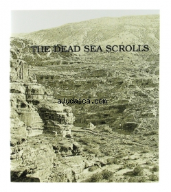 The Dead Sea Scrolls Pamphlet in English by aJudaica
