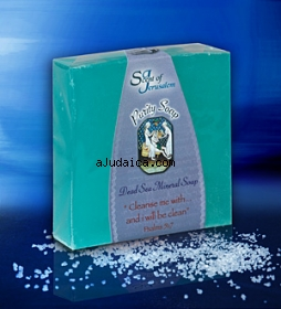 Dead Sea Mineral Soap by aJudaica