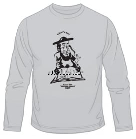 Daf Yomi Long Sleeved T Shirt by aJudaica