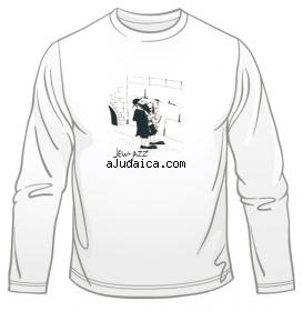 Jew Jazz Long Sleeve T Shirt by aJudaica