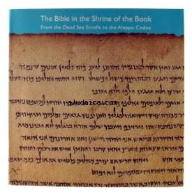 The Bible in the Shrine of the Book   From the Dead Sea Scrolls to the Aleppo Codex   Paperback by aJudaica