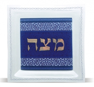 Matzah Tray For Passover