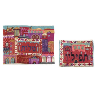 Hand Embroidered Tallit and Tefillin bags colorful Jerusalem design by aJudaica