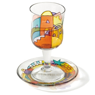 Old City Painted Wineglass and Saucer by aJudaica