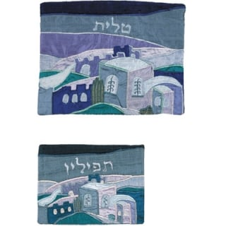 Raw Silk Tallit and Tefillin Bag Jerusalem in shades of blue by aJudaica