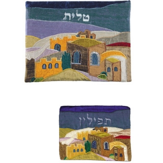 Raw Silk Tallit and Tefillin Bag  with colorful Jerusalem design by aJudaica