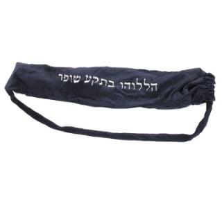 Long Velvet Yemenite Shofar Pouch with Prayer Book Pocket by aJudaica