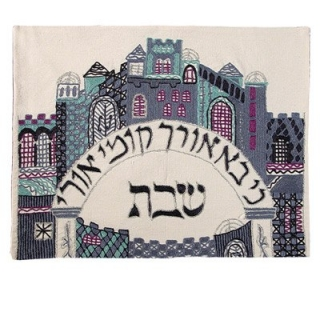 Challah Cover   Blue Jerusalem Gate by aJudaica