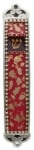 Red and Gold Mezuzah Case by Iris