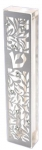 Flower Design Stainless Steel Mezuzah Case by Dorit