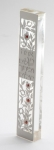 Large Pomegranate Mezuzah Case by Dorit