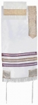 Emanuel Organza Tallit   White and Gold