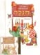 Hanukka Coloring Arts and Crafts Book Hanukkah Songs CD